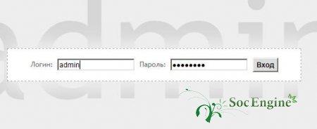 Устанавливаем русский язык