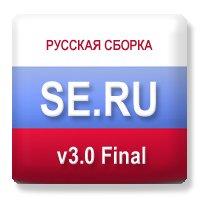 SE.RU 3 Final