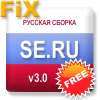 SE.RU 3 (обновление)