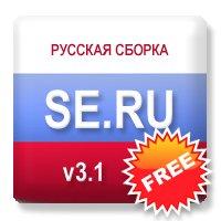 SE.RU 3.1