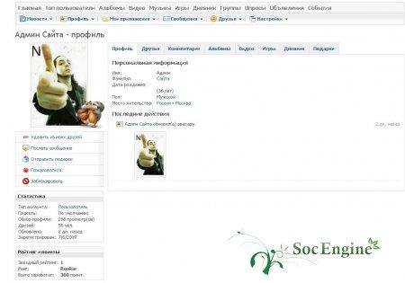 Вывод подарка на аватар в профиле