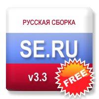 SE.RU 3.3
