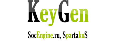 KeyGen для SocialEngine