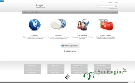 SocialEngine Simplify Template