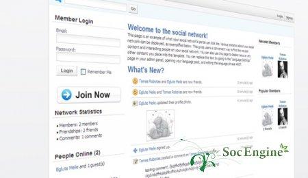 SocialEngine Meile Template