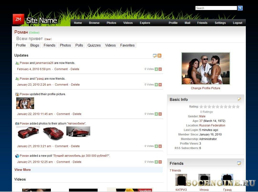 nejlepší zdarma seznamka webové stránky singapore