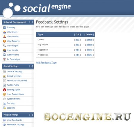SocialEngine 3 Feedback Reporter Plugin