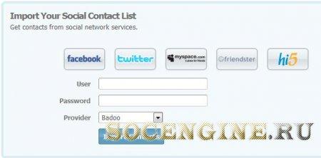 SocialEngine 4 Contact Importer Plugin