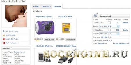 E-commerce PREMIUM mod 2.0
