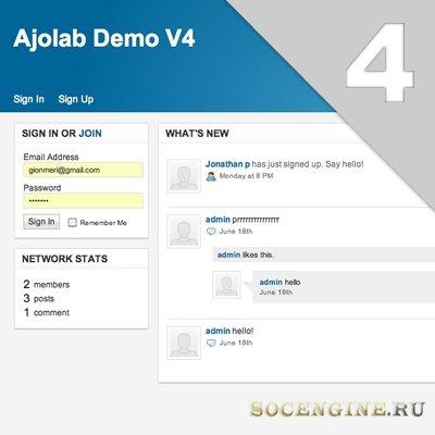 SE Azure 4.0.5