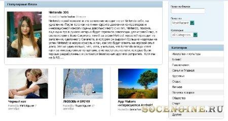 M2B AdvancedBlog 4.02