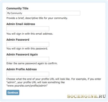 Установка SocialEngine v4
