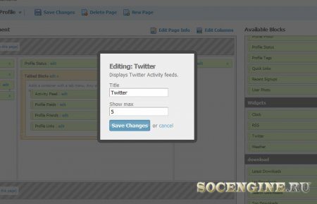 Twitter Plugin/Widget