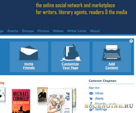 Построение социальных сетей: Примеры и Практика
