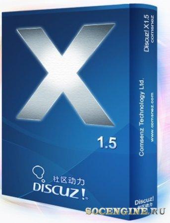 Discuz! X1.5 rus