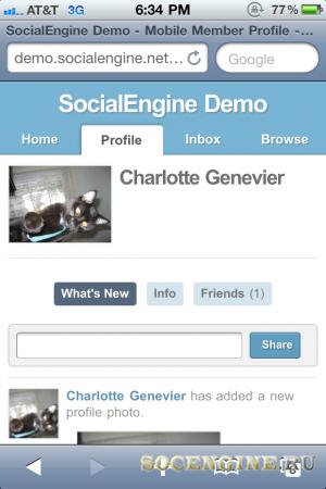 SocialEngine 4.1.4