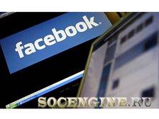 Facebook ответила на обвинения в шпионаже
