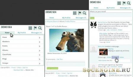Mobile plugin for SE4