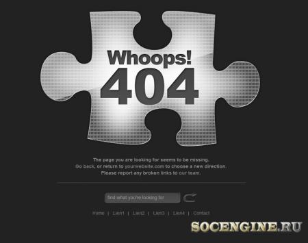 Красивая Страница для ошибки 404