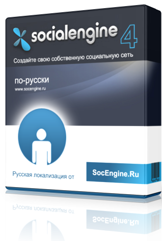 ������� ����������� SocialEngine 4.2.9+ �� SocEngine.Ru