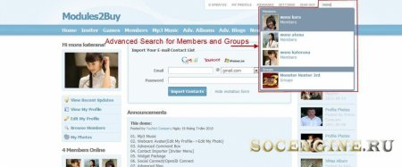 Advanced Search Widget Like Facebook Search
