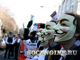 Anonymous заявили о намерении закрыть Facebook