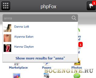 31 Августа выход phpFox 3