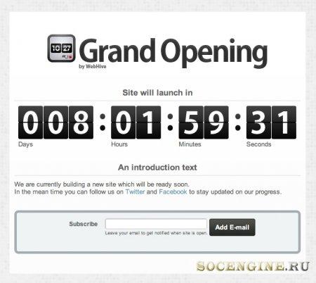Grand Opening Plugin