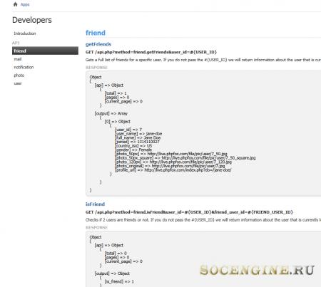 phpFox 3.1.0 релиз!