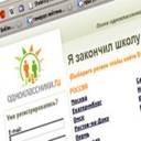 """Соцсеть """"Одноклассники"""" впервые столкнулась с судебным иском"""