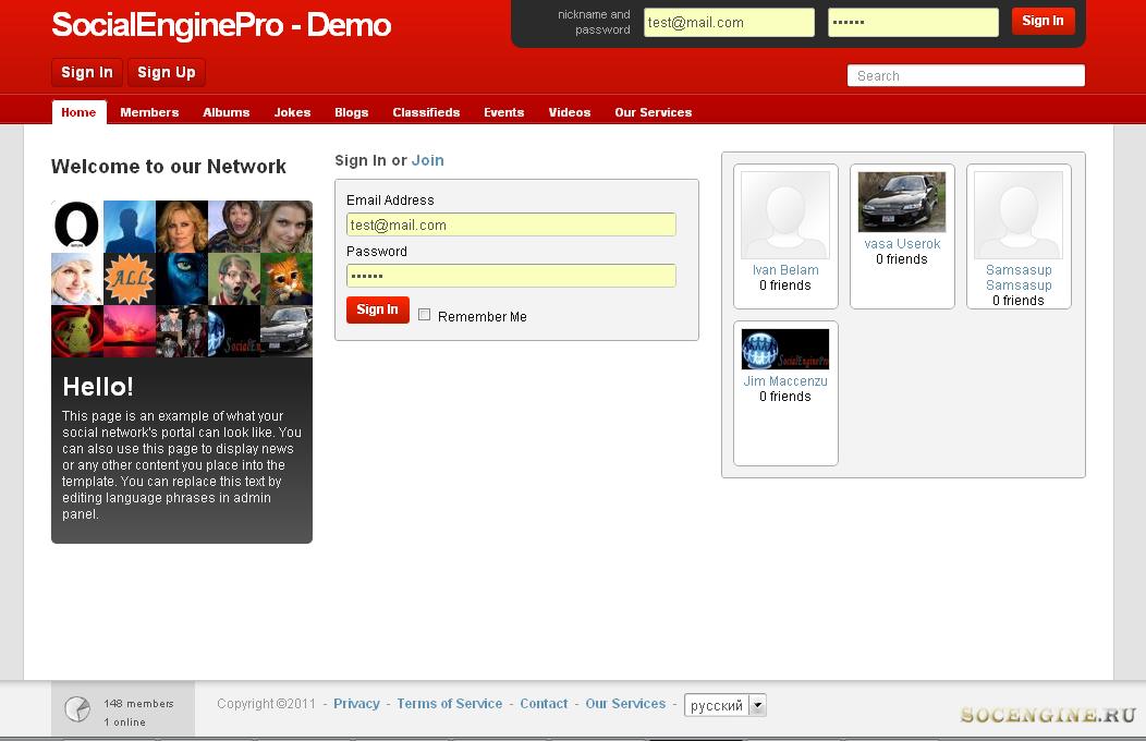 youdate template phpfox Kolding