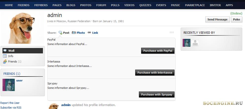 Как установить phpfox на хостинг воронежский хостинг