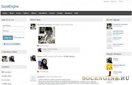 SocialEngine 4.2 Релиз!