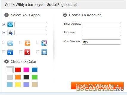 SocialEngine 4.2.1 Релиз - Время Обновиться!