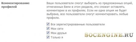 Администрирование - Управление > Уровни пользователей