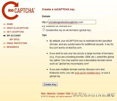 Настройка reCAPTCHA