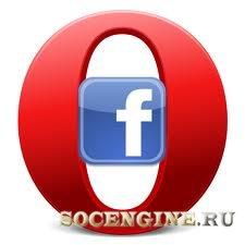 Facebook может приобрести браузер Opera