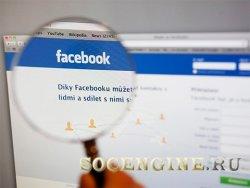«Акции Facebook упадут ещё в 1,5-2 раза». Эксперты объяснили, почему IPO соцсети было «надувательством»