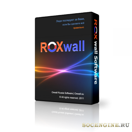 ROXwall 1.4.0