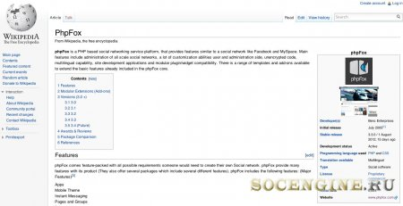 Статья о Phpfox на Википедии