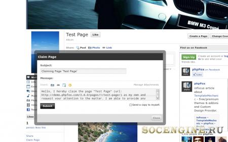 Релиз phpFox 3.4.0 RC 1