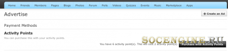 Релиз phpFox 3.4.0 Beta 1