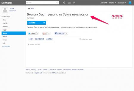Русский язык в phpFox