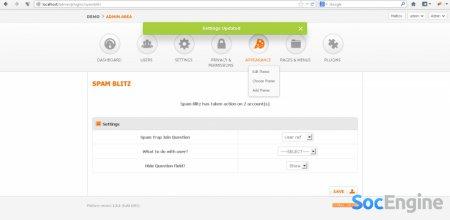 Борьба со спамом в OXWALL