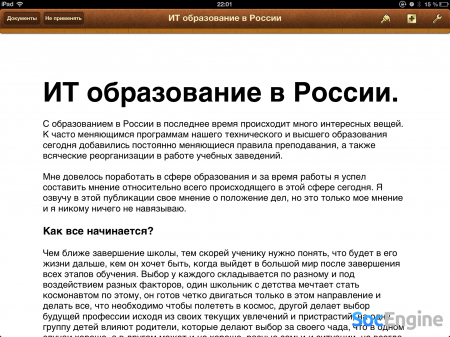 Pages (MS Word) на iOS Ipad
