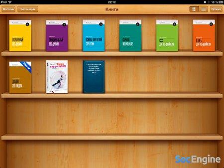 Книги про веб-разработку для новичков и профессионалов