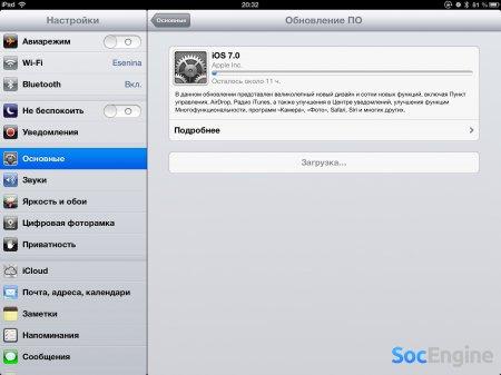 Обновление в iPad 4 iOS 6 на iOS 7