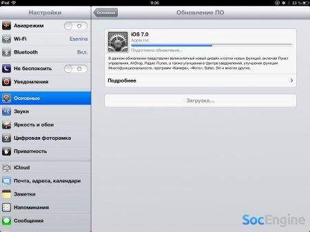 Почти обновился до iOS7