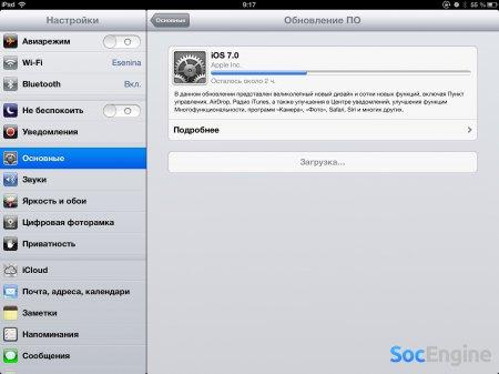 iPad 4 обновляется на iOS7
