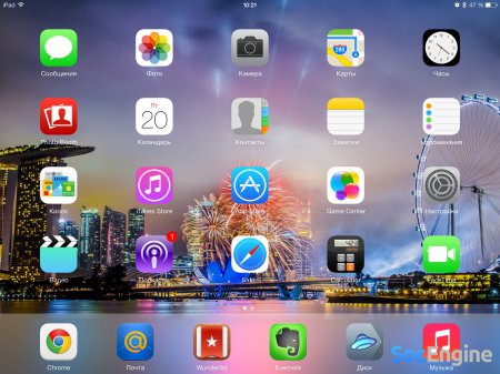 Пробуем обновиться до iOS 7 на iPad 4